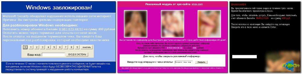 transvestit-konchil-bez-ruk