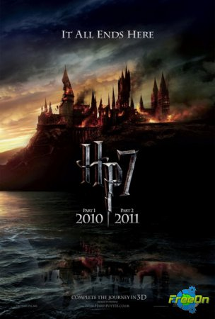 Гарри Поттер и роковые мощи 2 / Harry Potter the Deathly Hallows 2