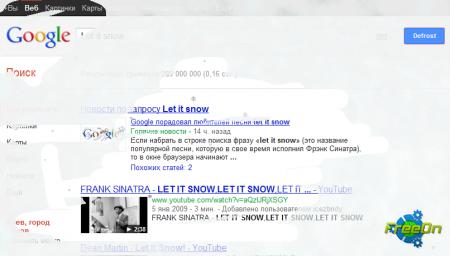 прикол гугла