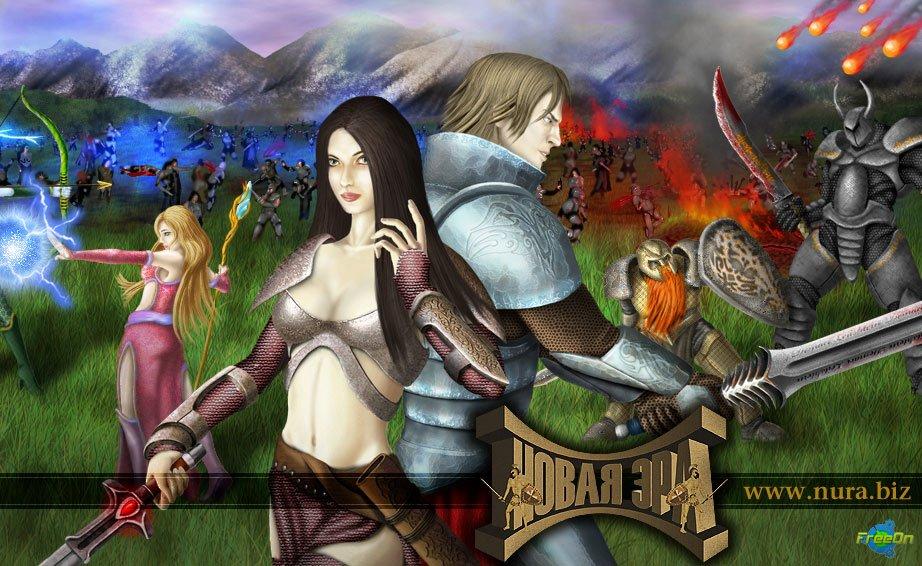 Новая бесплатная онлайн игра ролевая ролевая игра по наруто 2010