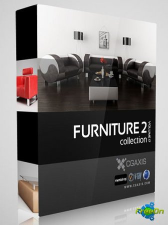 CGAxis Models Volume 17 Furniture II (3D модели мебели)