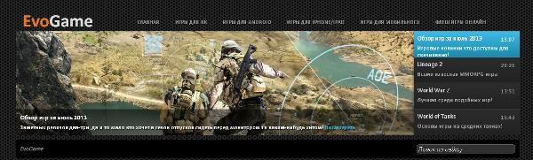 EvoGame.com.ua