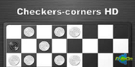 Checkers-corners HD v1.002