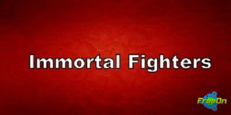 Immortal Fighters v1.2