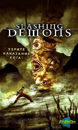 Slashing Demons v1.1